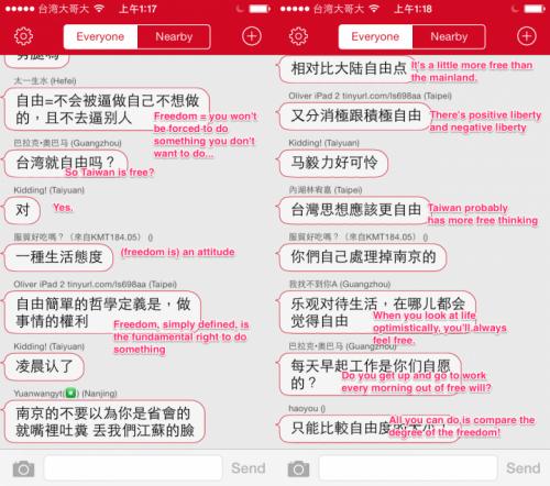 http://cdn.techinasia.com/wp-content/uploads/2014/03/FireChatPNG-720x637.png